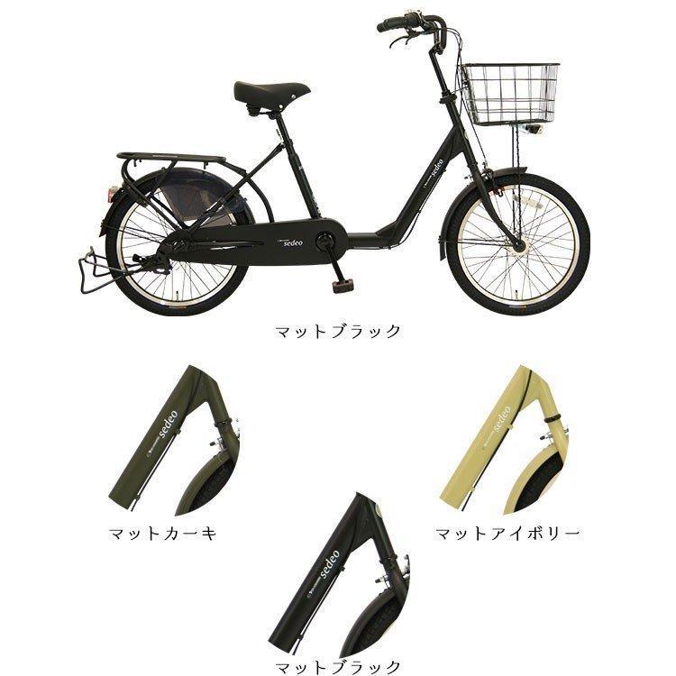 アウトレット 在庫限り 子供乗せ自転車 完全組立 Pro-vocatio セデオ 20インチ 3段変速 後ろチャイルドシート付き 3人乗り対応 オートライト 003 jitensha-box 04