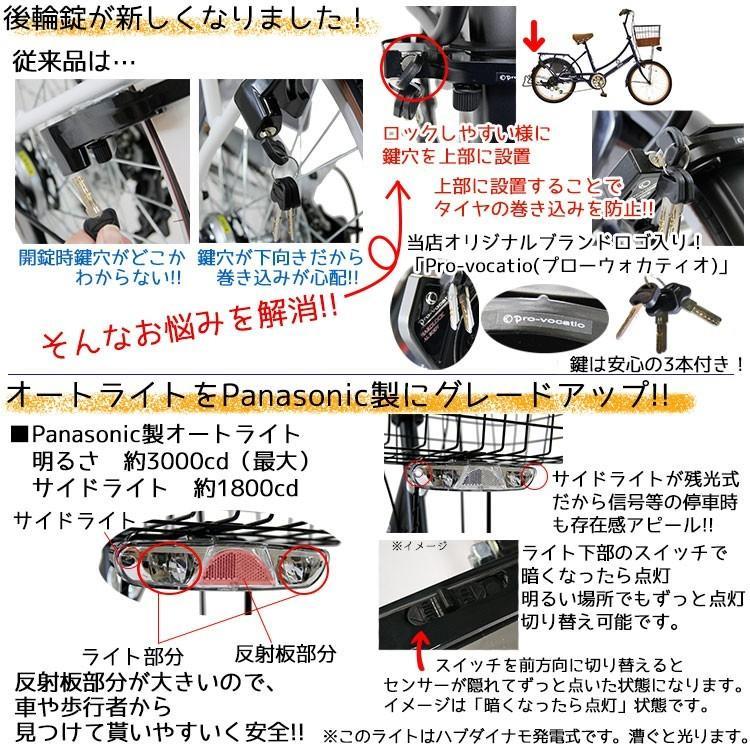 アウトレット 在庫限り 子供乗せ自転車 完全組立 Pro-vocatio セデオ 20インチ 3段変速 後ろチャイルドシート付き 3人乗り対応 オートライト 003 jitensha-box 06