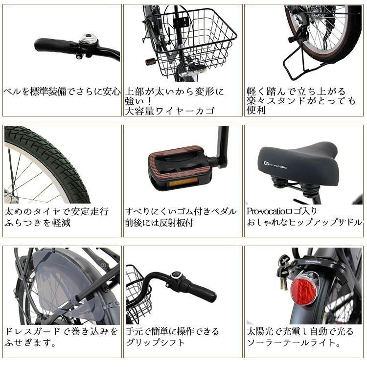 アウトレット 在庫限り 子供乗せ自転車 完全組立 Pro-vocatio セデオ 20インチ 3段変速 後ろチャイルドシート付き 3人乗り対応 オートライト 003 jitensha-box 07