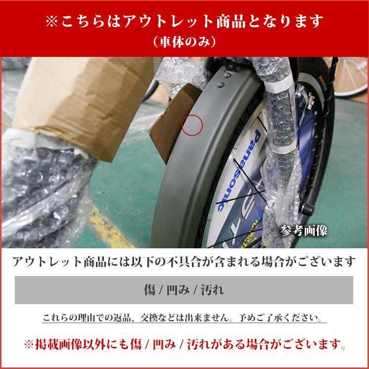 2200円OFFクーポン配布中!6/20(日)0:00〜23:59迄! アウトレット 子供乗せ自転車 完全組立 Pro-vocatio セデオ 20インチ 3段変速 jitensha-box 02
