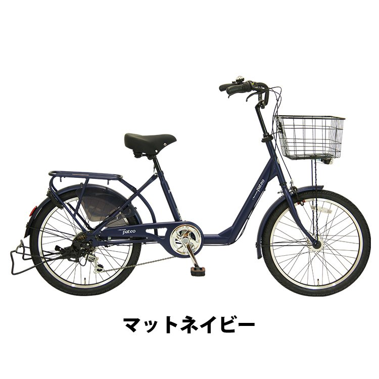 自転車 小径車 完全組立 パテオ 22インチ 6段変速 オートライト 通勤 通学 3人乗り対応 Pro-vocatio|jitensha-box|02