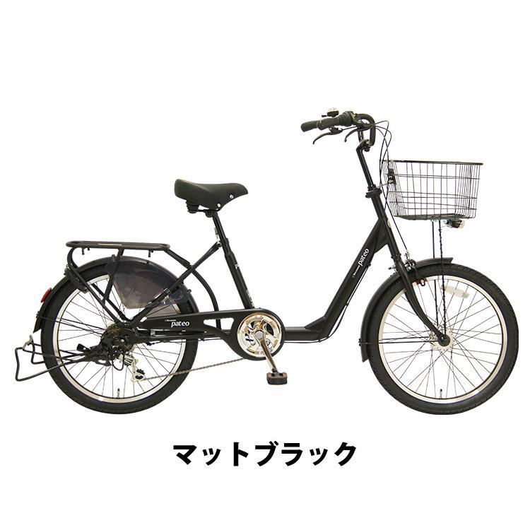 自転車 小径車 完全組立 パテオ 22インチ 6段変速 オートライト 通勤 通学 3人乗り対応 Pro-vocatio|jitensha-box|04
