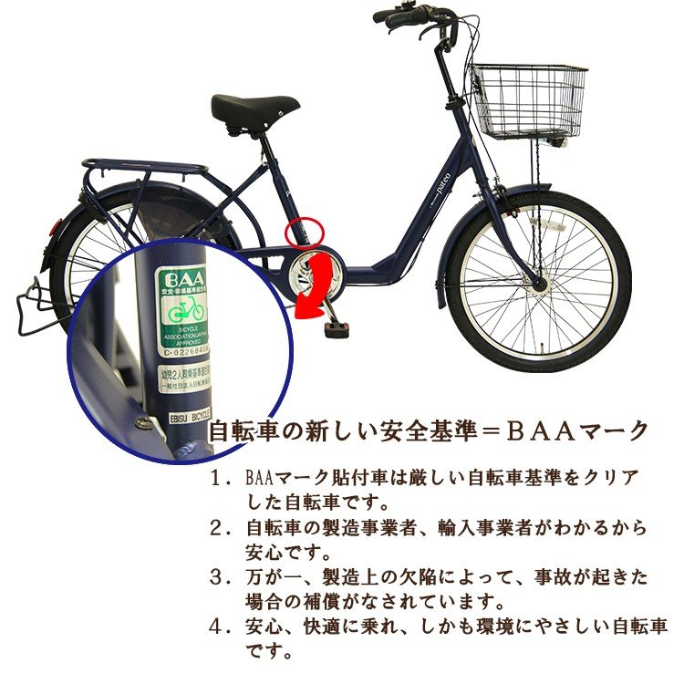 自転車 小径車 完全組立 パテオ 22インチ 6段変速 オートライト 通勤 通学 3人乗り対応 Pro-vocatio|jitensha-box|08