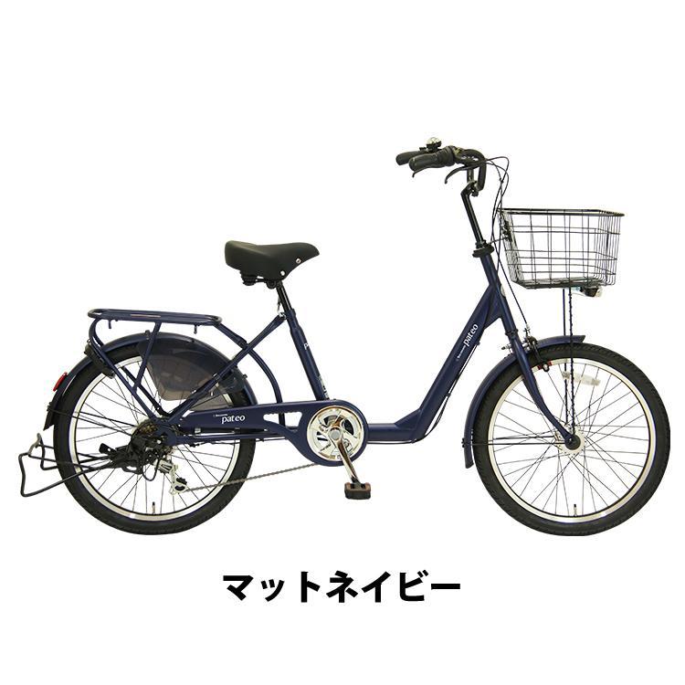 子供乗せ自転車 完全組立 パテオ 22インチ 6段変速 前後チャイルドシート付き 3人乗り対応 Pro-vocatio|jitensha-box|02