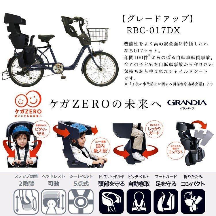 子供乗せ自転車 完全組立 パテオ 22インチ 6段変速 前後チャイルドシート付き 3人乗り対応 Pro-vocatio|jitensha-box|12