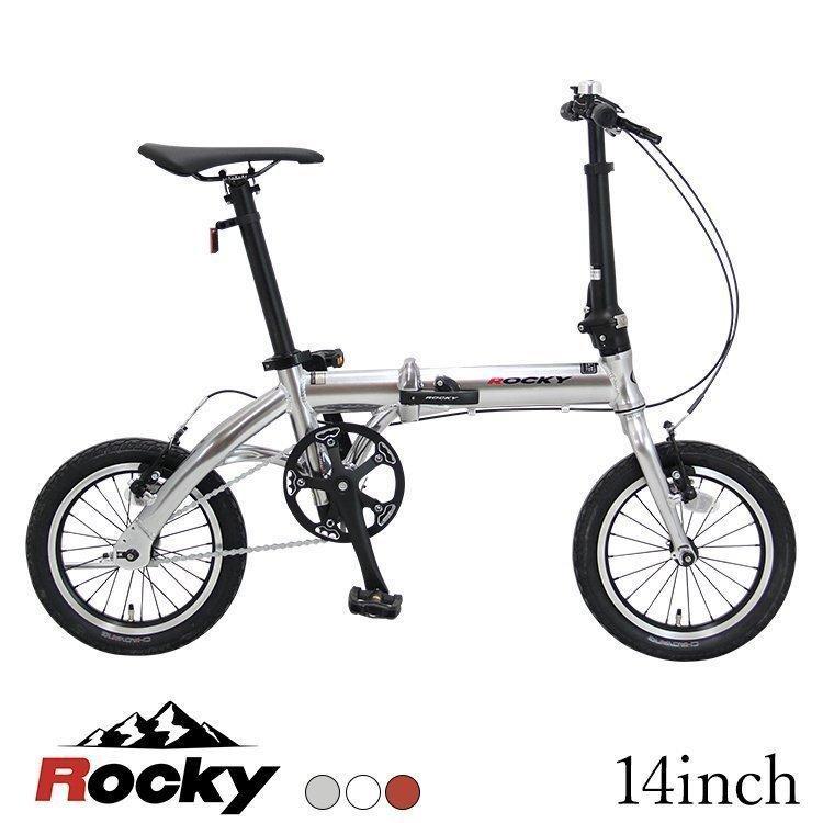 折りたたみ自転車 折り畳み ミニベロ Rocky 14インチ 軽量 アルミ rocky ロッキー コンパクト 輪行袋プレゼント jitensha-box