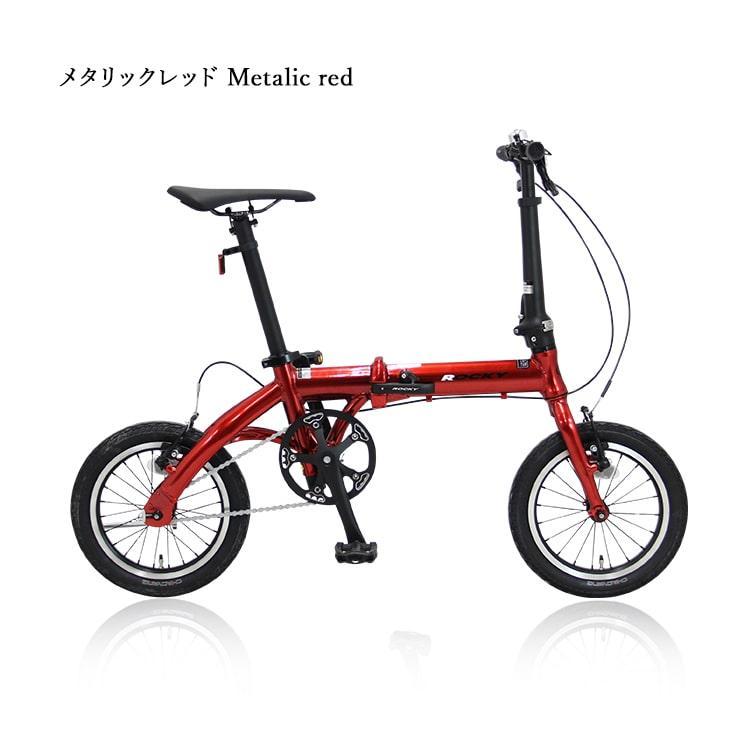 折りたたみ自転車 折り畳み ミニベロ Rocky 14インチ 軽量 アルミ rocky ロッキー コンパクト 輪行袋プレゼント jitensha-box 04