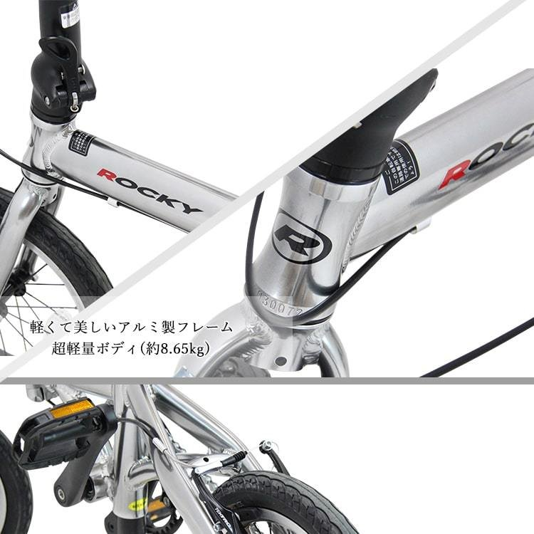 折りたたみ自転車 折り畳み ミニベロ Rocky 14インチ 軽量 アルミ rocky ロッキー コンパクト 輪行袋プレゼント jitensha-box 05