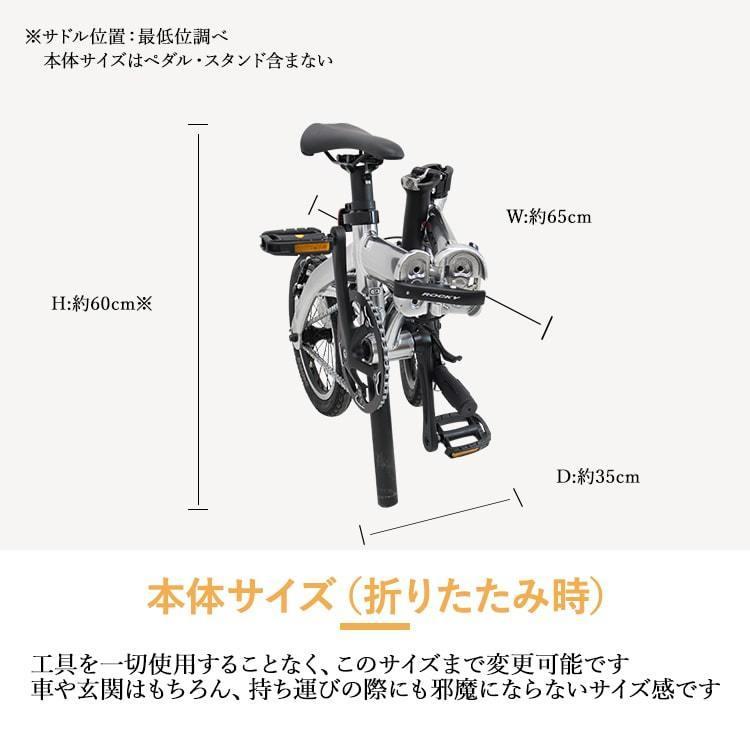 折りたたみ自転車 折り畳み ミニベロ Rocky 14インチ 軽量 アルミ rocky ロッキー コンパクト 輪行袋プレゼント jitensha-box 08