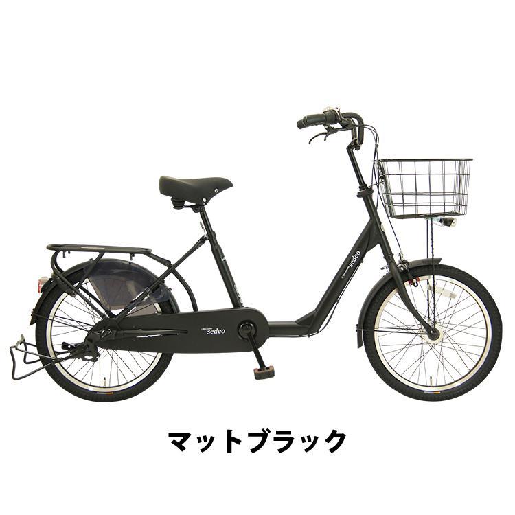 子供乗せ自転車 完全組立 セデオ 20インチ 3段変速 前後チャイルドシート付き 3人乗り対応 Pro-vocatio|jitensha-box|02
