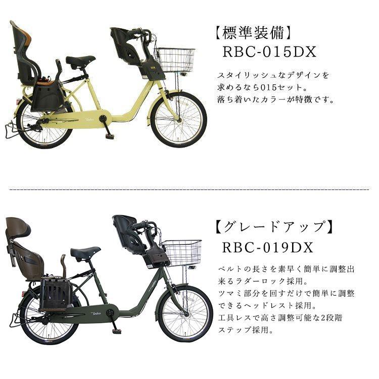 子供乗せ自転車 完全組立 セデオ 20インチ 3段変速 前後チャイルドシート付き 3人乗り対応 Pro-vocatio|jitensha-box|11
