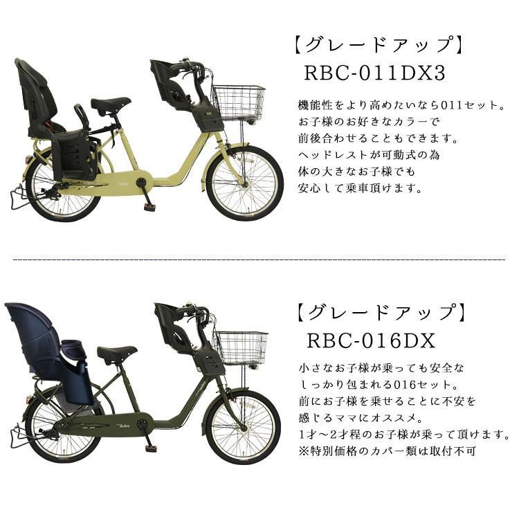 子供乗せ自転車 完全組立 セデオ 20インチ 3段変速 前後チャイルドシート付き 3人乗り対応 Pro-vocatio|jitensha-box|12