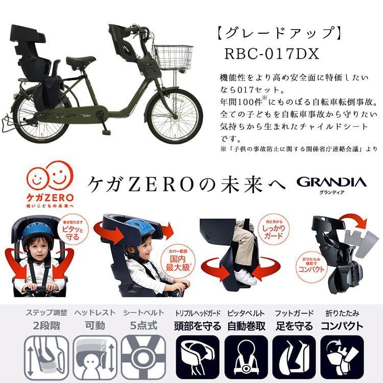 子供乗せ自転車 完全組立 セデオ 20インチ 3段変速 前後チャイルドシート付き 3人乗り対応 Pro-vocatio|jitensha-box|13