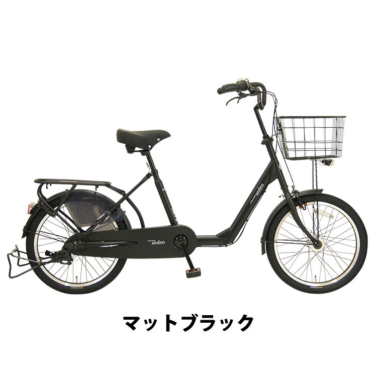 子供乗せ自転車 完全組立 Pro-vocatio セデオ 20インチ 3段変速 後ろチャイルドシート付き 3人乗り対応 オートライト|jitensha-box|02