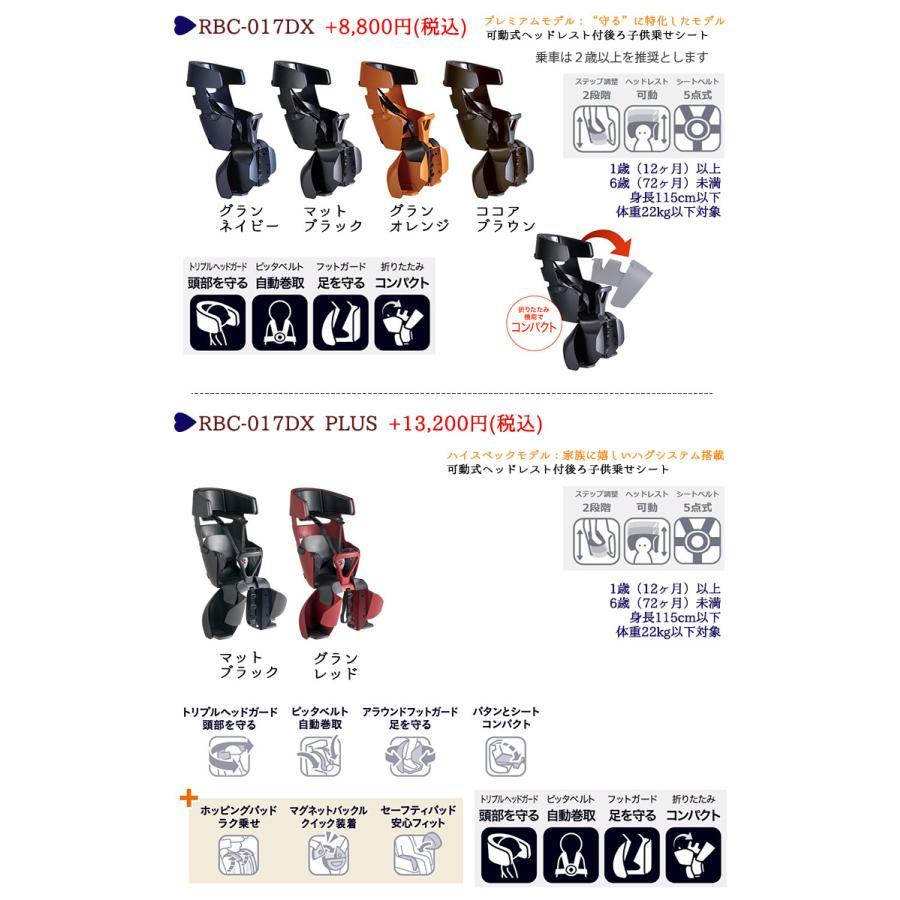 子供乗せ自転車 完全組立 Pro-vocatio セデオ 20インチ 3段変速 後ろチャイルドシート付き 3人乗り対応 オートライト|jitensha-box|09