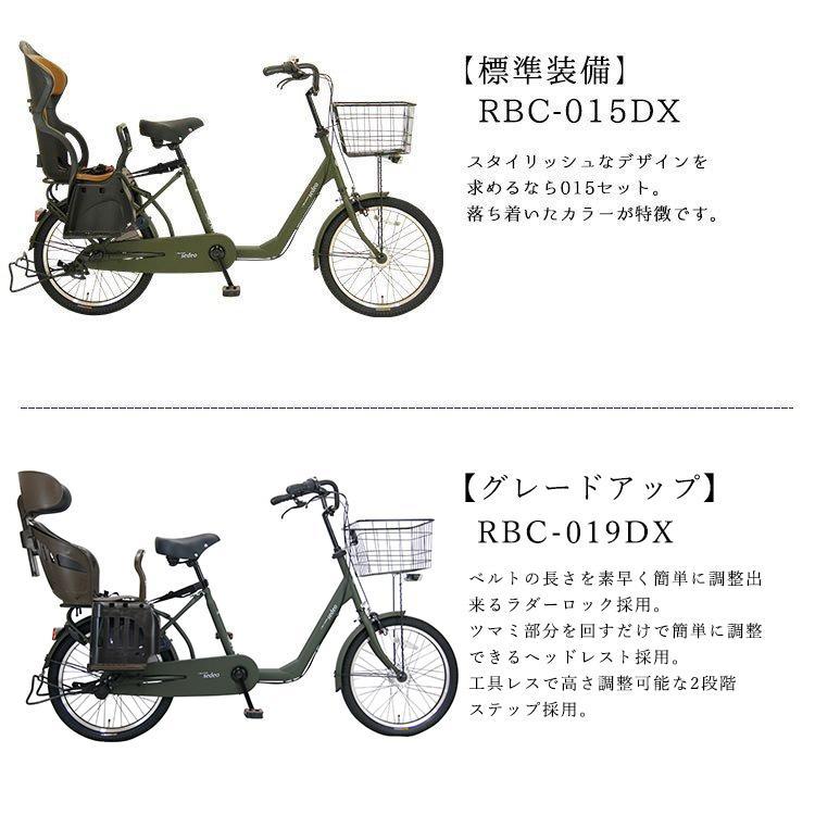 子供乗せ自転車 完全組立 Pro-vocatio セデオ 20インチ 3段変速 後ろチャイルドシート付き 3人乗り対応 オートライト|jitensha-box|10