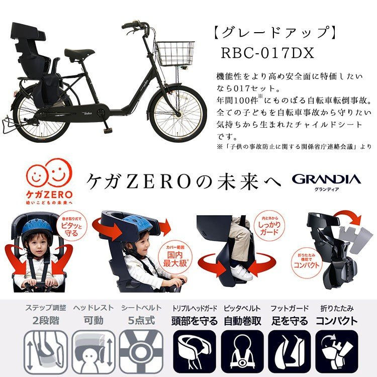 子供乗せ自転車 完全組立 Pro-vocatio セデオ 20インチ 3段変速 後ろチャイルドシート付き 3人乗り対応 オートライト|jitensha-box|12