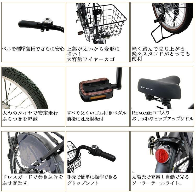 子供乗せ自転車 完全組立 Pro-vocatio セデオ 20インチ 3段変速 後ろチャイルドシート付き 3人乗り対応 オートライト|jitensha-box|06