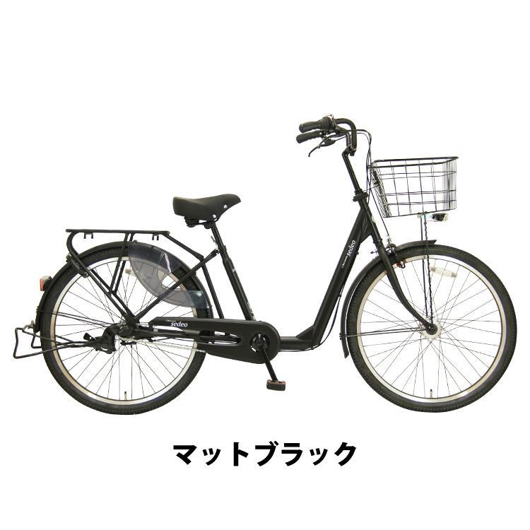 自転車 ママチャリ 完全組立 セデオ 26インチ 内装3段変速 オートライト対応 3人乗り対応 Pro-vocatio 通勤 通学|jitensha-box|02