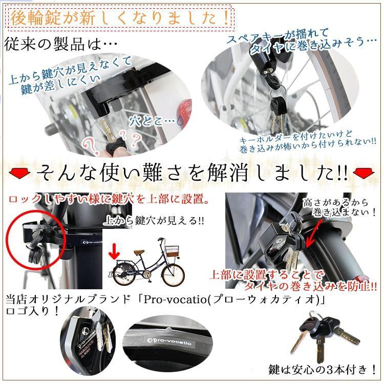 自転車 ママチャリ 完全組立 セデオ 26インチ 内装3段変速 オートライト対応 3人乗り対応 Pro-vocatio 通勤 通学|jitensha-box|04