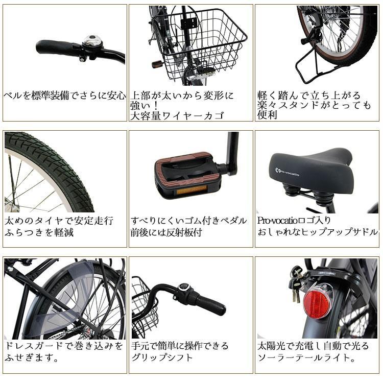 自転車 ママチャリ 完全組立 セデオ 26インチ 内装3段変速 オートライト対応 3人乗り対応 Pro-vocatio 通勤 通学|jitensha-box|06