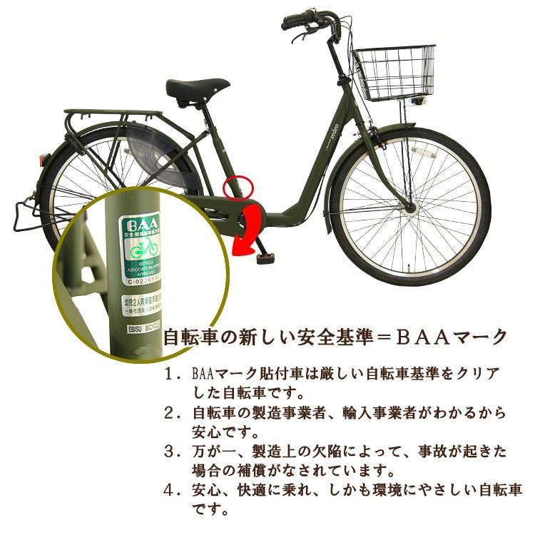 自転車 ママチャリ 完全組立 セデオ 26インチ 内装3段変速 オートライト対応 3人乗り対応 Pro-vocatio 通勤 通学|jitensha-box|08