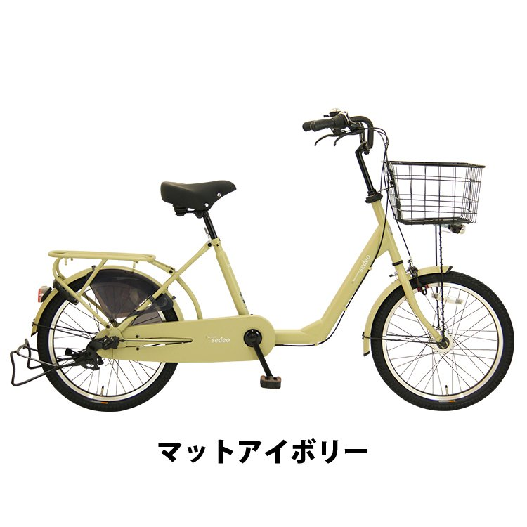 自転車 小径車 完全組立 セデオ 20インチ 3段変速 BAA 3人乗り対応 オートライト Pro-vocatio 通勤 通学 jitensha-box 03