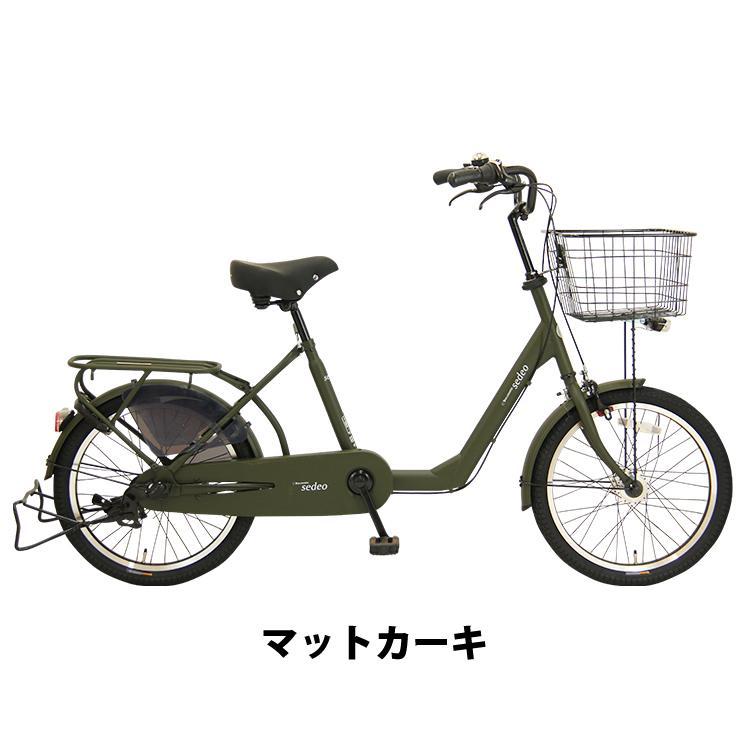 自転車 小径車 完全組立 セデオ 20インチ 3段変速 BAA 3人乗り対応 オートライト Pro-vocatio 通勤 通学 jitensha-box 04