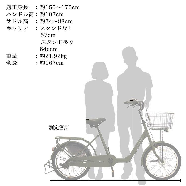 自転車 小径車 完全組立 セデオ 20インチ 3段変速 BAA 3人乗り対応 オートライト Pro-vocatio 通勤 通学 jitensha-box 07