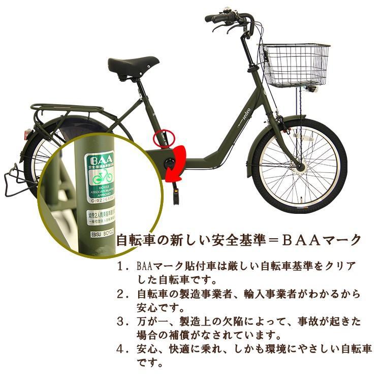 自転車 小径車 完全組立 セデオ 20インチ 3段変速 BAA 3人乗り対応 オートライト Pro-vocatio 通勤 通学 jitensha-box 08