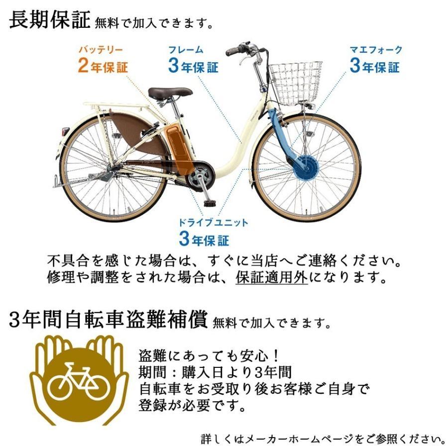電動アシスト自転車 完全組立 ステップクルーズe 26インチ 3段変速 ブリヂストン ST6B41 通勤 通学 お買い物 2021 両輪駆動|jitensha-box|11