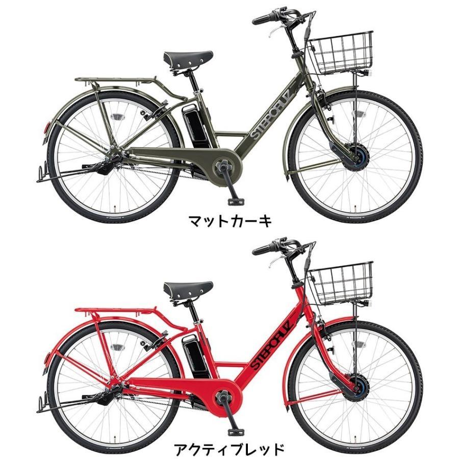 電動アシスト自転車 完全組立 ステップクルーズe 26インチ 3段変速 ブリヂストン ST6B41 通勤 通学 お買い物 2021 両輪駆動|jitensha-box|02