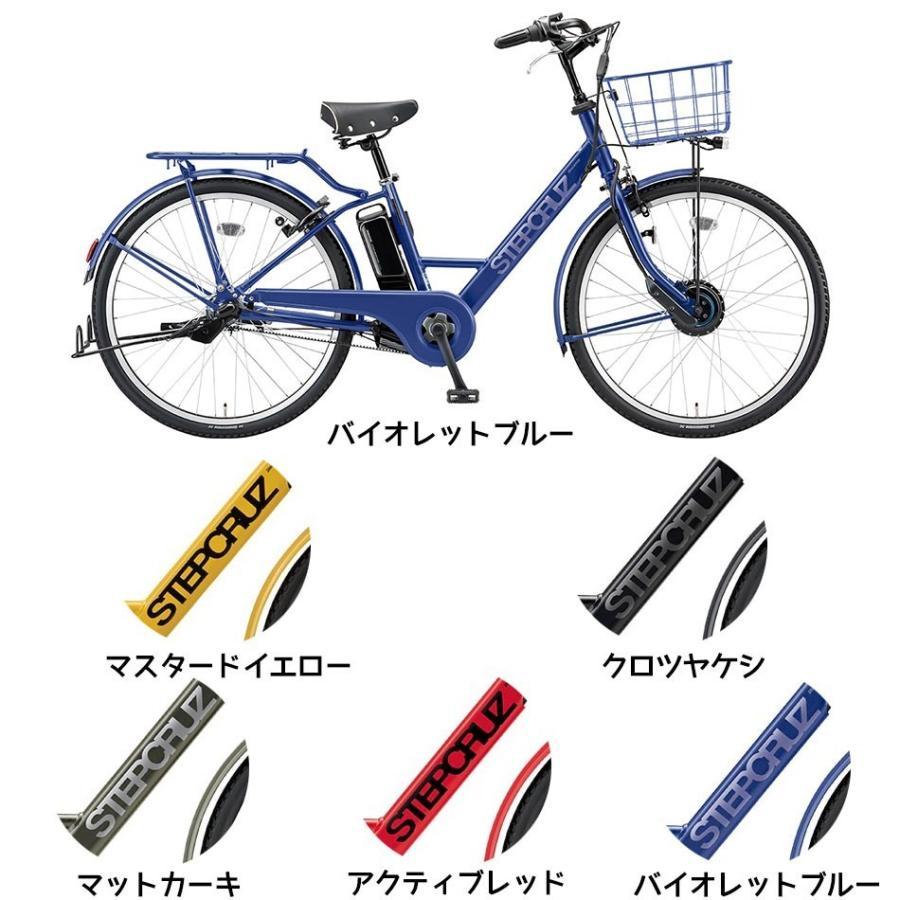 電動アシスト自転車 完全組立 ステップクルーズe 26インチ 3段変速 ブリヂストン ST6B41 通勤 通学 お買い物 2021 両輪駆動|jitensha-box|03