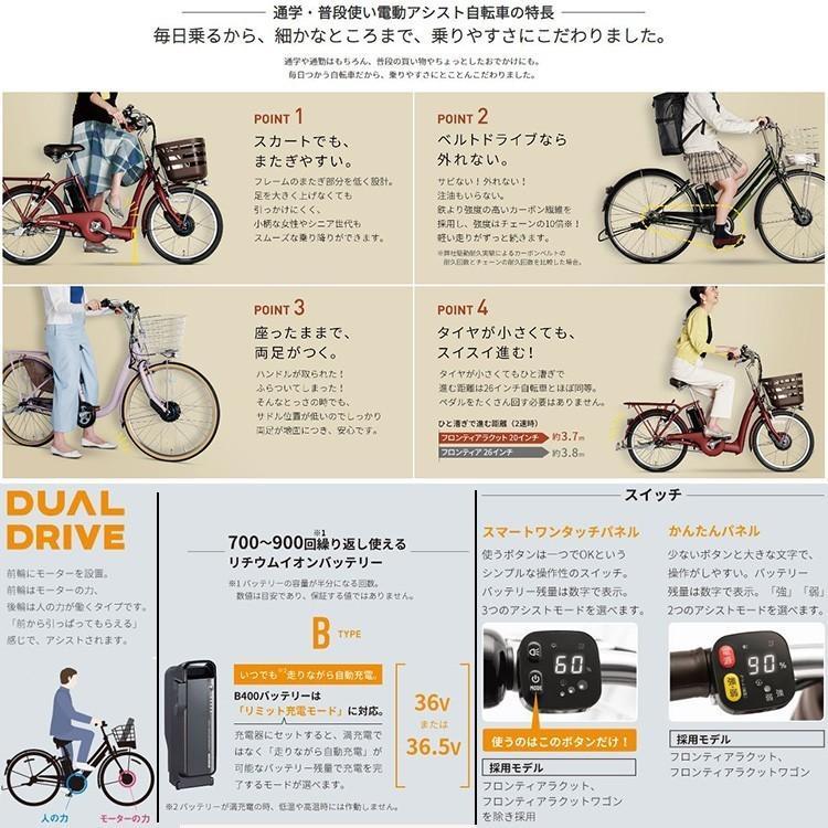 電動アシスト自転車 完全組立 ステップクルーズe 26インチ 3段変速 ブリヂストン ST6B41 通勤 通学 お買い物 2021 両輪駆動|jitensha-box|09
