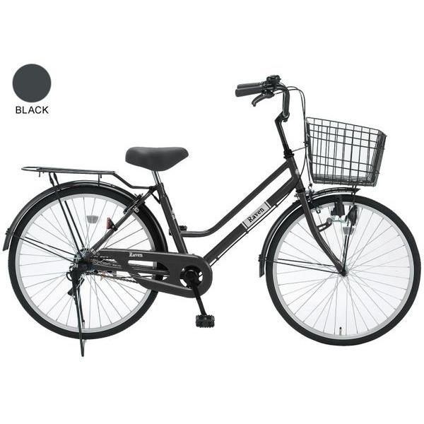 レイブン 26インチ 3段変速 ダイナモライト RAN263 / だいわ自転車 低床自転車 ((大サイズ))
