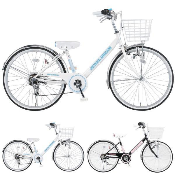 子供 用 自転車 サイズ