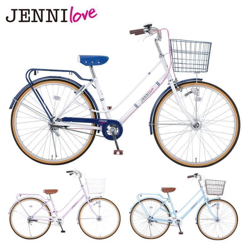ジェニィラブ 26インチ オートライト 3段変速 JNL263-A / JENNI love ダイワサイクル 子供用自転車((大サイズ))