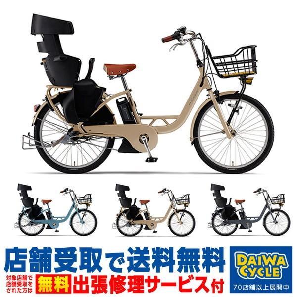 ヤマハ パス PAS CITY-L5 シティーL5 27インチ PA27CL5 2016年 / YAMAHA 電動自転車 BAA((レビューを書いて送料0円))