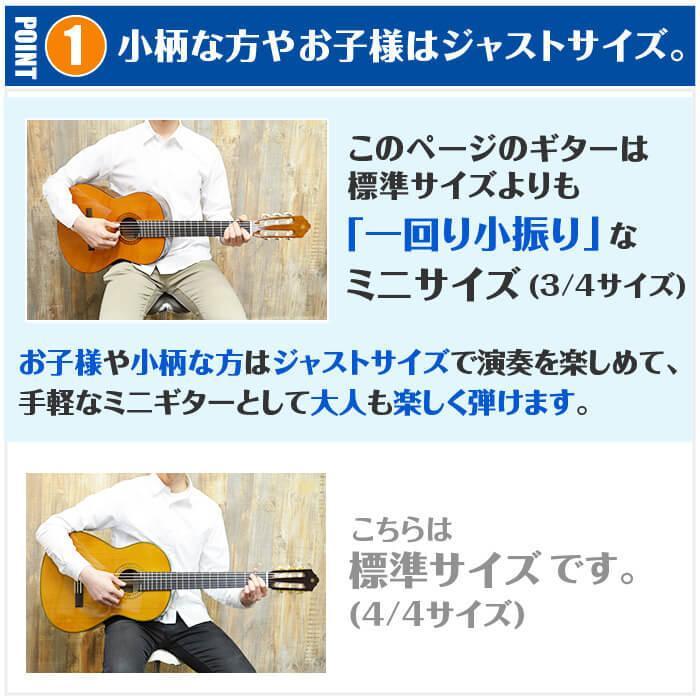 クラシック ギター 初心者 曲
