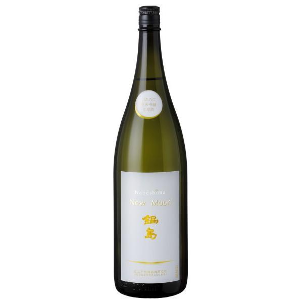 鍋島 純米吟醸 生酒 New Moon 1800ml jizake-i