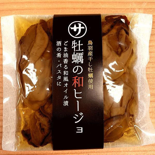 浦村産 牡蠣の和風アヒージョ 85g マルサ商店 |jizake-mie