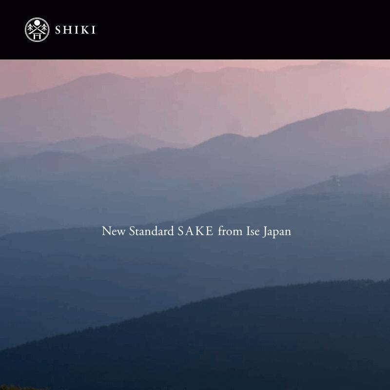 式 SHIKI SWEET 甘美 山廃純米吟醸 720ml 河武醸造 鉾杉 限定酒 三重県多気|jizake-mie|02