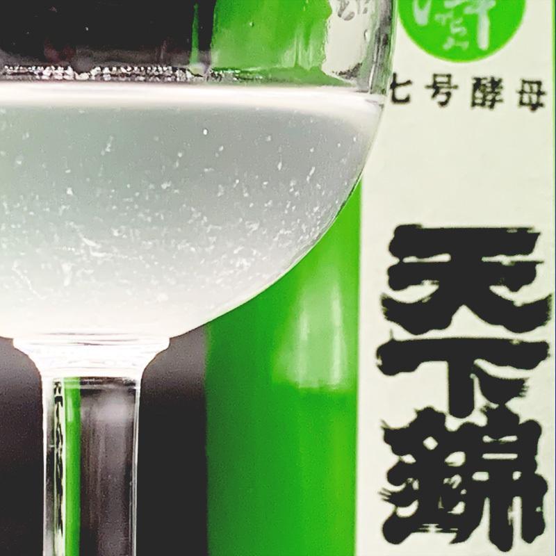 天下錦 特別純米酒 7号酵母 おりがらみ 1800ml 福持酒造 三重県名張 【クール便指定】|jizake-mie