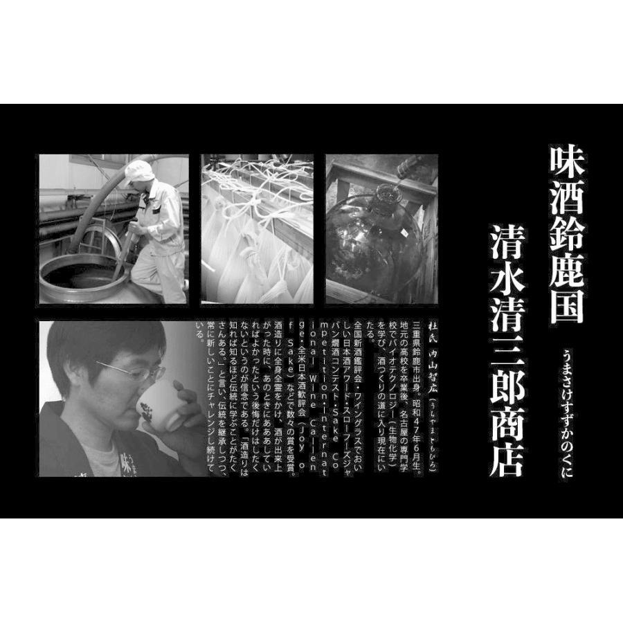 作 ざく 恵乃智 純米吟醸 720ml 日本酒 通販 清水清三郎商店|jizake-mie|04