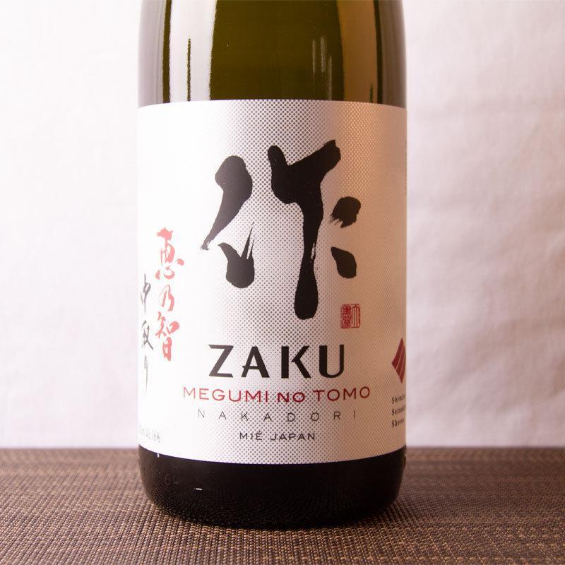 作 ザク 恵乃智 中取り 純米吟醸 1800ml 清水清三郎商店:三重県鈴鹿 地酒  日本酒|jizake-mie
