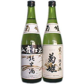 日本酒 飲み比べ 菊姫の男酒と女酒 (菊姫 山廃純米&純米菊姫 金劔) 720ml飲み比べセット jizake-wadaya