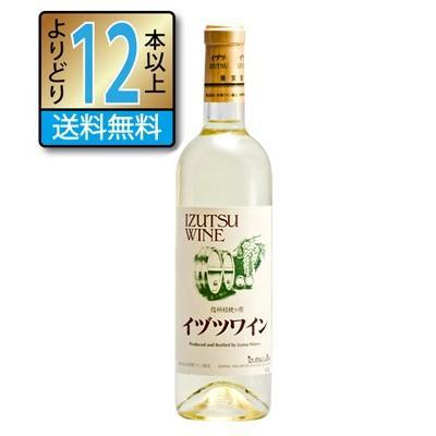 井筒ワイン スタンダード 白 720ml やや甘口 長野県 国産 白ワイン イヅツワイン よりどり12本以上送料無料 jizakenakamura