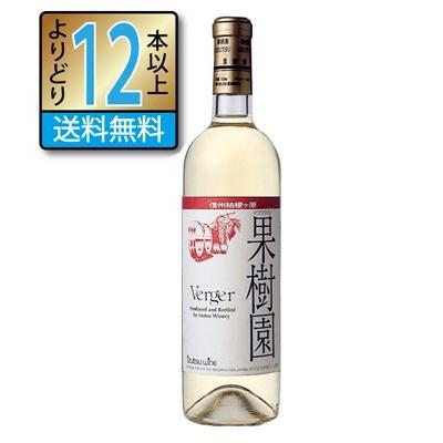 井筒ワイン 果樹園 ヴェルジェ 白 720ml 中口 長野県 国産 白ワイン イヅツワイン よりどり12本以上送料無料 wine jizakenakamura
