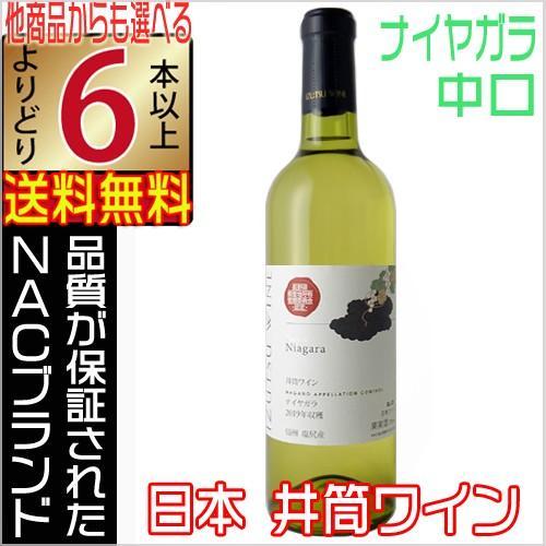 井筒ワイン 白ワイン NAC ナイヤガラ 2020 中口 長野県 国産ワイン イヅツワイン よりどり6本以上送料無料|jizakenakamura