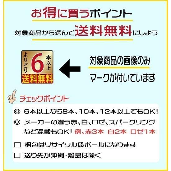 井筒ワイン 白ワイン NAC ナイヤガラ 2020 中口 長野県 国産ワイン イヅツワイン よりどり6本以上送料無料|jizakenakamura|02
